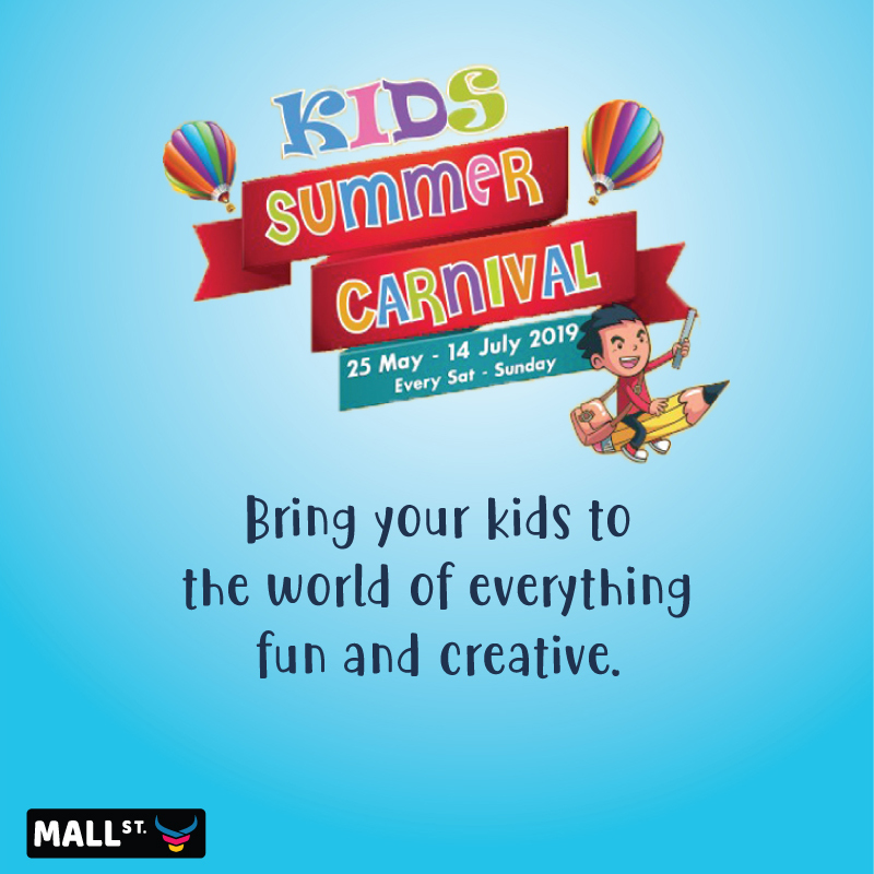 Mall-Street-Summer-Carnival